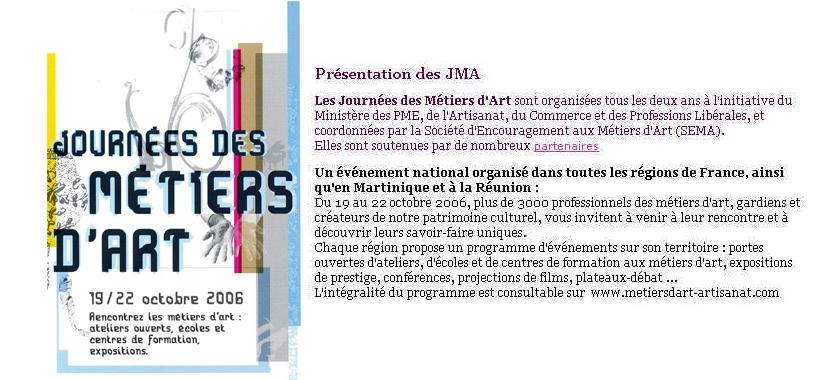 Journee-metiers-art-2006