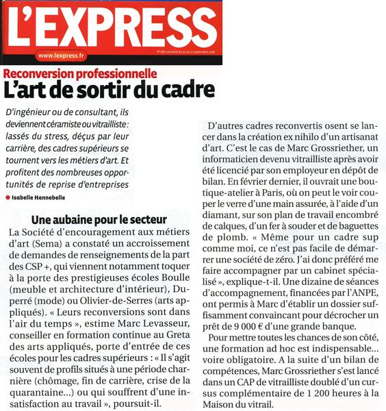 Express 2006-09-21